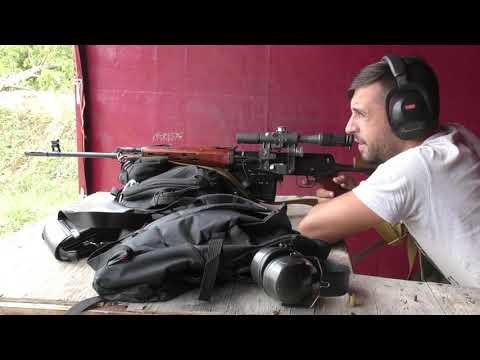 Снайперская Винтовка Драгунова, 200 м / Dragunov Sniper Rifle SVD, 200m