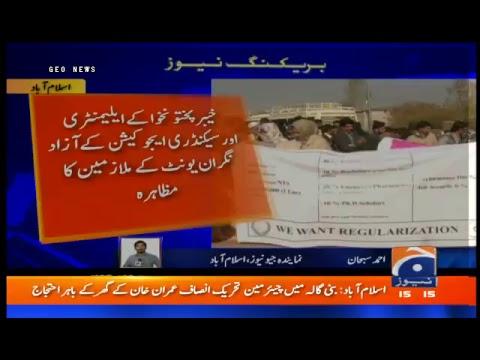 Geo News - Live