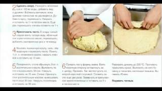 Кулинар-Хлеб из трех злаков