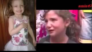 الطفلة نهال وبكاء صديقتها عليها بحرقة تقطع القلب والله
