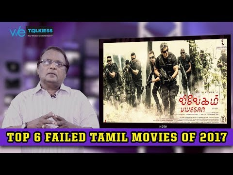 Exclusive: TOP 6 Failed Tamil movies of 2017 and the reason