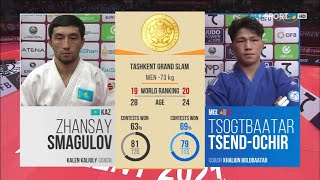 Дзюдо. Grand Slam. Ташкент. Финал. 73 кг.Цогбатар Ценд-Очир (Монголия) - Жансай Смагулов (Казахстан)