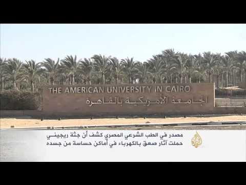 أوباما مستعد للتعاون بشأن مقتل الطالب الإيطالي بمصر