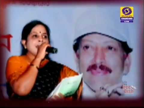 Singer Chandrika Gururaj in Shubhodaya Karnataka | DD Chandana