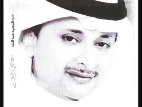 عبدالمجيد عبدالله بدون موسيقى