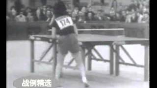 Table Tennis History Part 2