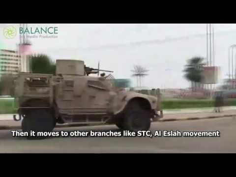 Yemen's Clashes Between STC and Hadi's Government