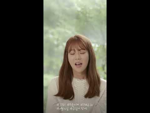 [Live Sing] Age of Youth season 2 Han Seung-yeon & Park Hye-soo