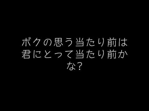 アンサイズニア ONE OK ROCK 歌詞付 高音質