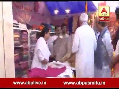 PM Narendra Modi purchase Jacket at amdavad shopping festival