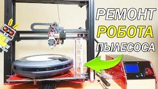 Домашний бизнес на 3d принтере c 0!