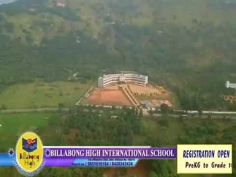 Billabong High International School - Tiruttani