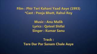 Tere dar par sanam chale aaye - Phir teri kahani yaad aayi - Full Karaoke with scrolling lyrics