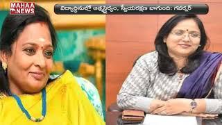 Governor Tamilisaiand#39;s Pat to Peddapalli Collector Devasena | MAHAA NEWS