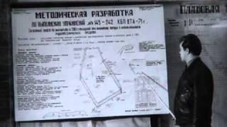 Авиация ВС СССР.Часть 1.1974