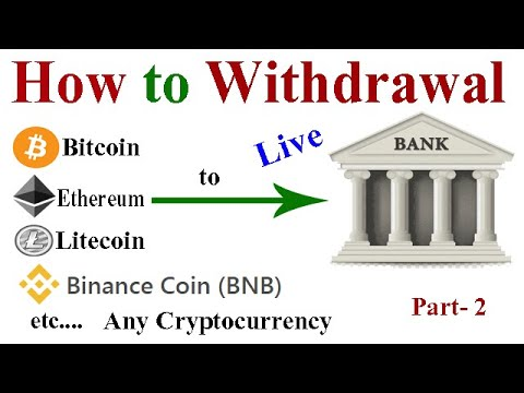 Bitcoin To Bank Account Withdrawal Proof | How To Withdrawal Any Cryptocurrency |