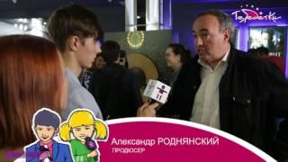 """премьера фильма """"Дуэлянт"""""""