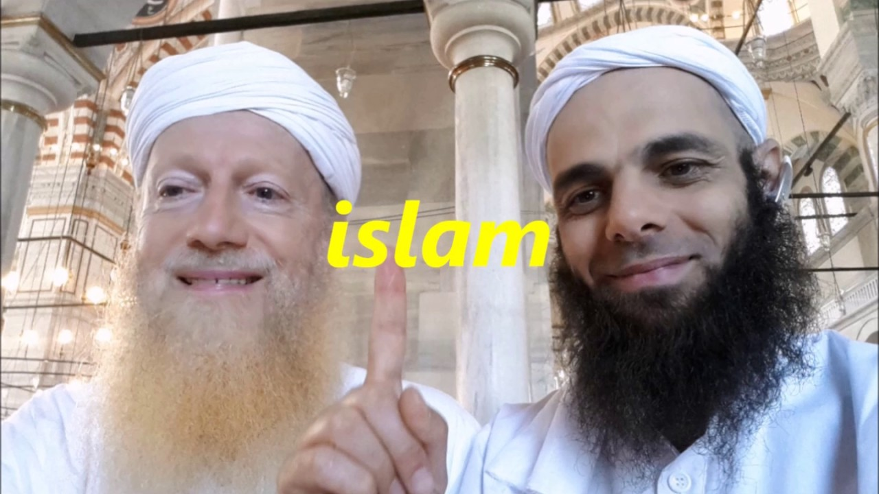Konvertiten Islam