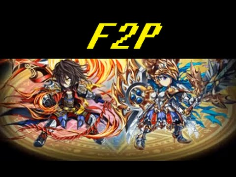 Brave Frontier F2P Episode 17: Take All My Gems!!!!