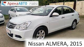 Nissan ALMERA, 2015