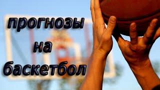 Прогнозы на NBA. Как обыграть букмекера умные ставки на спорт(Наш сайт: http://successcapper.ru Наше сообщество: http://vk.com/1successcapper Наш email: successcapper@yandex.ru Телефон: +38(093)-205-98-88 ..., 2016-02-25T09:23:59.000Z)