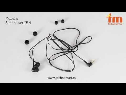 Sennheiser IE 4 Обзор на русском