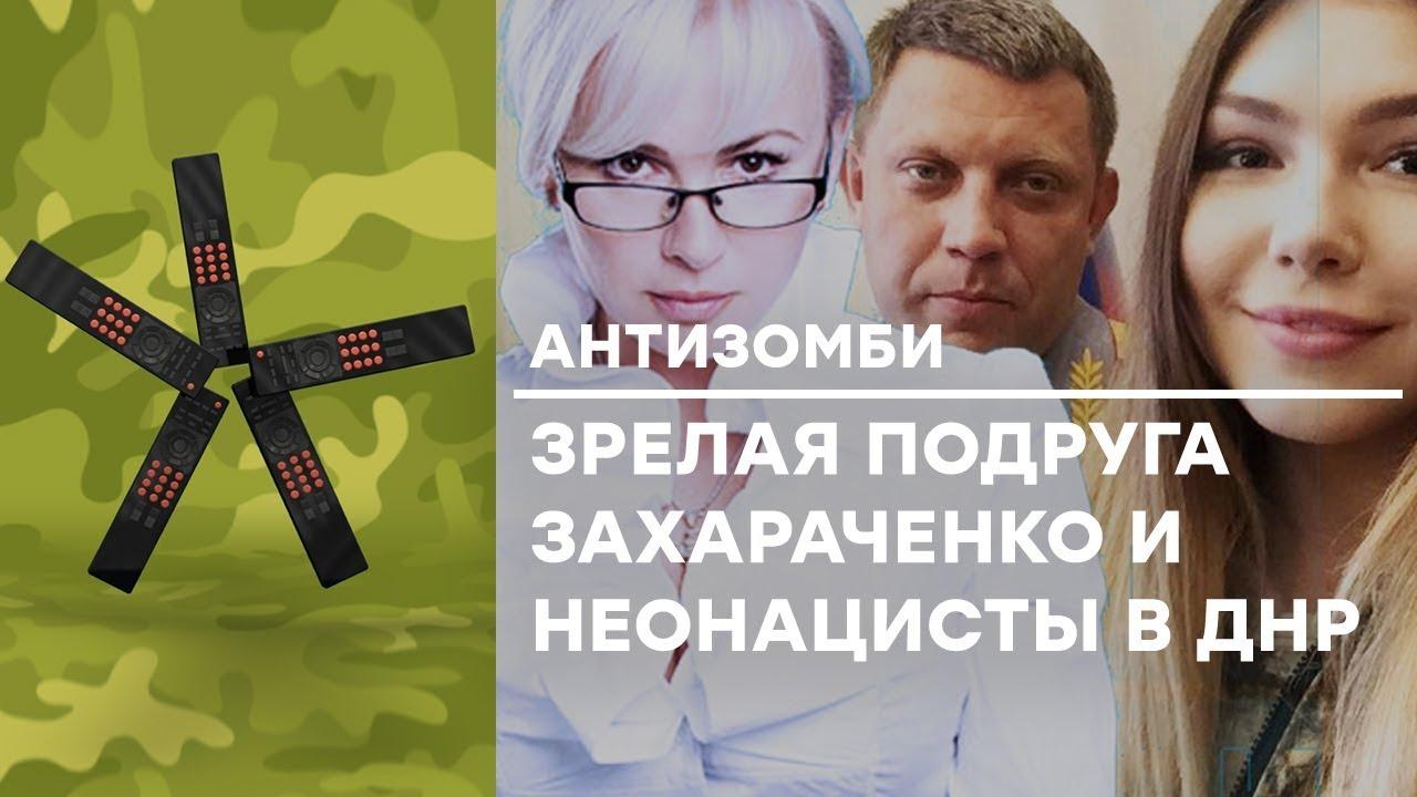 foto-zrelih-lyubovnits-smotret-smotret-huyariki-vse-serii