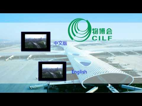China (Shenzhen) International Logistics and Transportation Fair & CILF