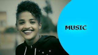 ela tv - Dejen Kefale - Belni - New Eritrean Music 2019 - (Official Music Video)