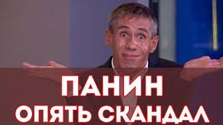 Алексей Панин устроил скандал на похоронах Михаила Кокшенова