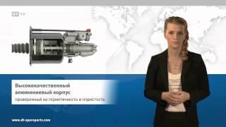 видео Пневматическая тормозная система