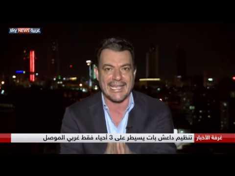 داعش والحشد الشعبي وتحركات مريبة في محافظة كركوك  - نشر قبل 9 ساعة