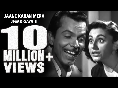 Jaane Kahan Mera Jigar Gaya Ji - Johnny Walker, Mohammed Rafi, Mr. and Mrs. 55 Song (Duet)
