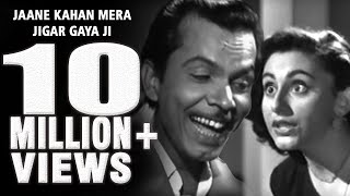 Jaane Kahan Mera Jigar Gaya Ji - Johnny Walker, Mohammed Rafi, Mr. and Mrs. 55 Song (Duet)