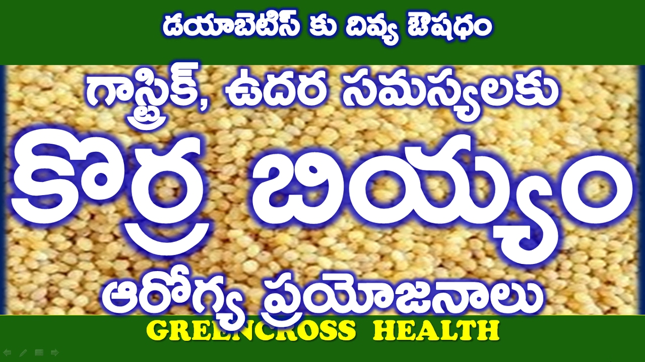 Health tips in telugu health benefits of for Cuisine meaning in telugu