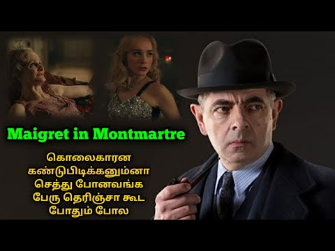 Maigret in Montmartre   Investigation movie   Hollywood movie explanation   Tamil Voice-over