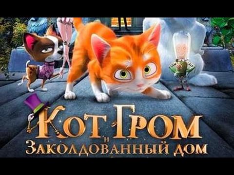 Мультфильм зверополис смотреть бесплатно в хорошем качестве на русском