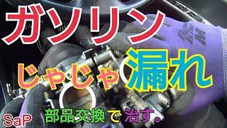 【バイク初心者】キャブからガソリンじゃじゃ漏れ~バリオス2 zr250b1 kawasaki