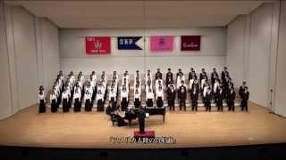 2014年06月28日 「遊声」第17回演奏会 「アメリカ大陸の合唱曲」 於 昭...