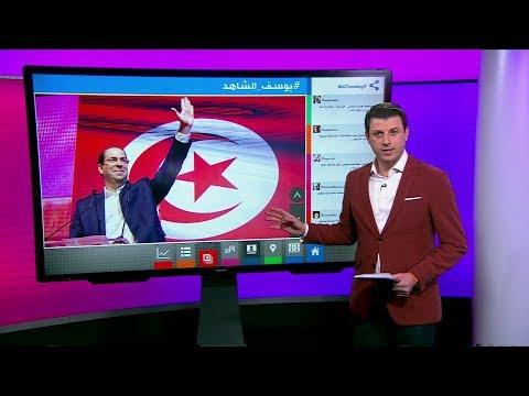 لماذا تخلى رئيس وزراء تونس عن جنسيته الفرنسية؟  - نشر قبل 46 دقيقة