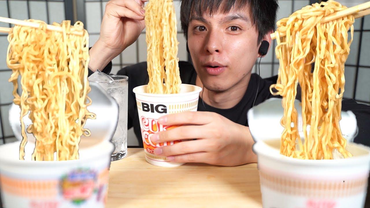 【 ASMR/咀嚼音】NISSIN CUPNOODLE 3types EATING SOUND NO TALKING 日本料理ASMR