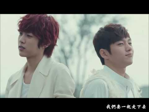 INFINITE -- With 中字