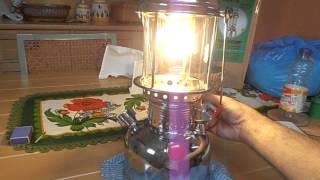 Sea Anchor Lantern - Lampião Sea Anchor - Petromax