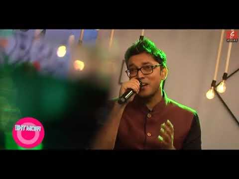 Ami Ajkal Bhalo Achhi (Reprise) | Anupam Roy