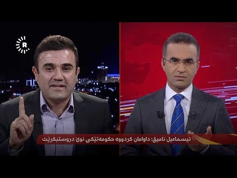 TV interview interrupted by earthquake in Irbil, Iraq