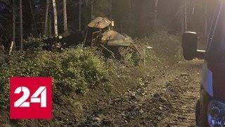 Три человека погибли в результате взрыва бензовоза в Свердловской области - Россия 24
