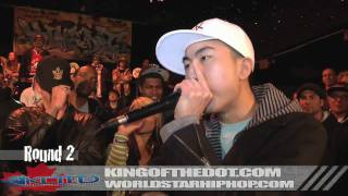 KOTD - Beatbox Battle - KRNFX vs Kaleb Simmonds (Canadian Idol)