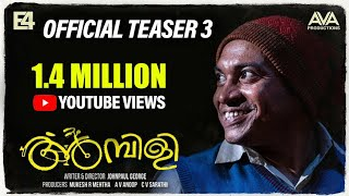 AMBILI Official Teaser 3 | Soubin Shahir | E4 Entertainment | Johnpaul George
