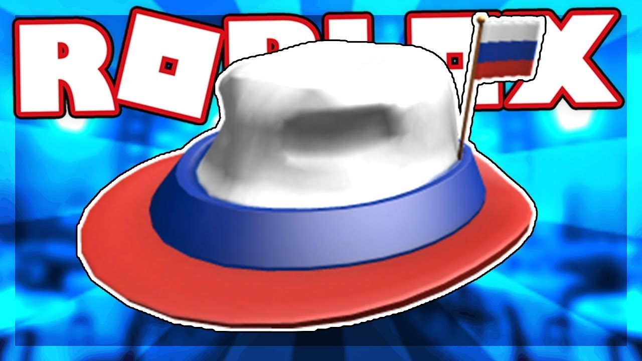 Roblox Army Hat Id Roblox Russian Hat