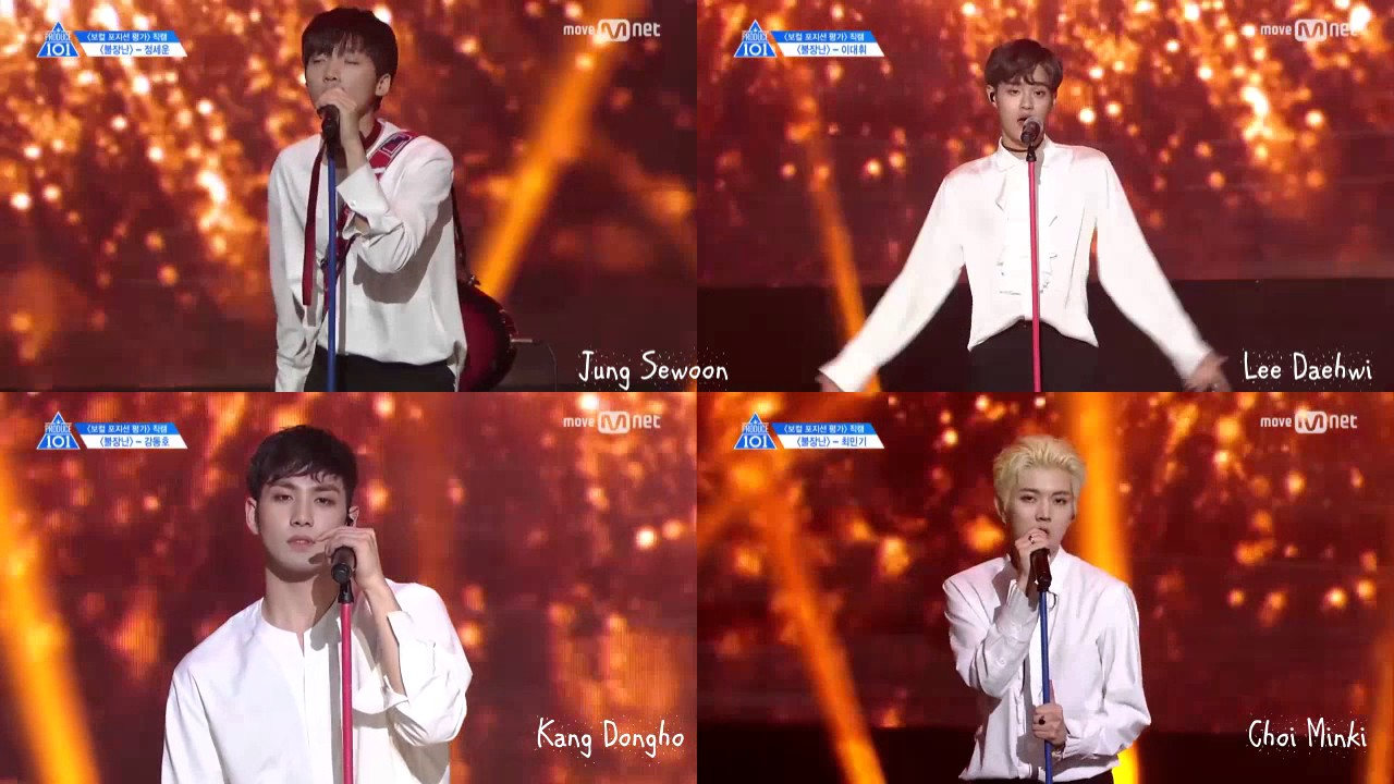 Produce 101 Season 2 Vocal Position Playing With Fire